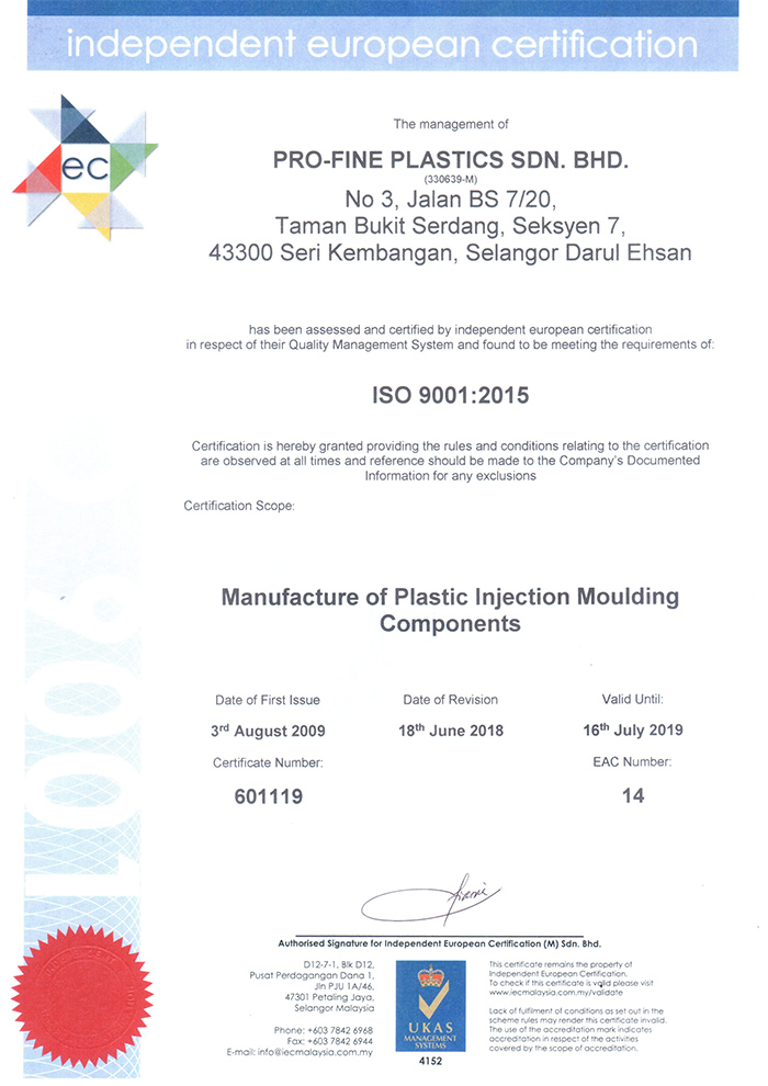 ISO-9001.2015-16.07